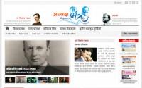 Newscast Pratyaksha